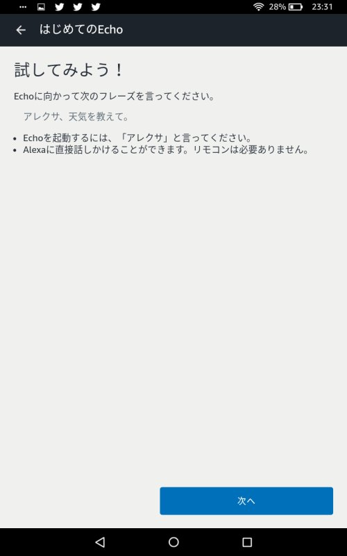 f:id:tyamamototry:20180723161717j:plain