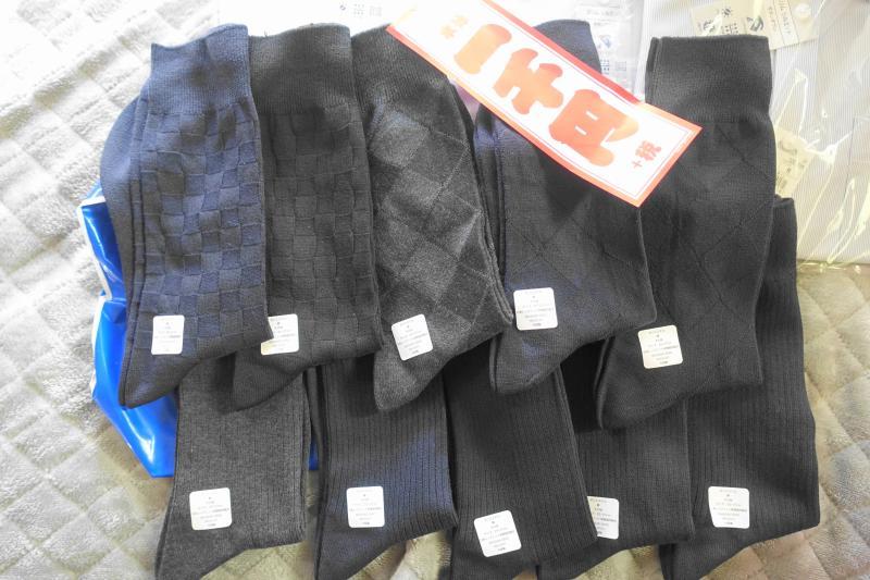 2020年スーツのAOKI、ソックス福袋はビジネス用靴下10枚セット