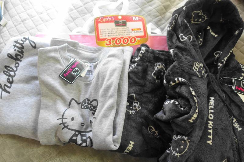 2020年洋服の青山のハローキティ福袋(3000円)