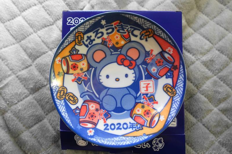 洋服の青山の2020年子年(ネズミ年)の絵皿