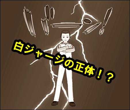 f:id:tyana777:20180719155905p:plain