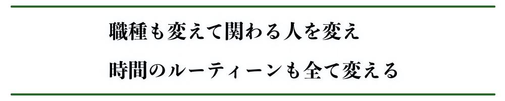 f:id:tyanokiblog:20201208194435p:plain