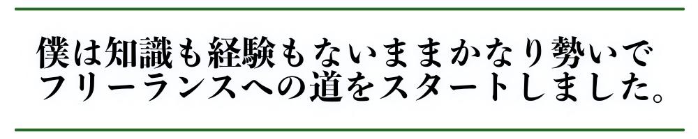 f:id:tyanokiblog:20201212160019p:plain