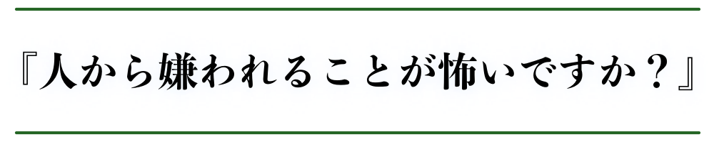 f:id:tyanokiblog:20201212170705p:plain