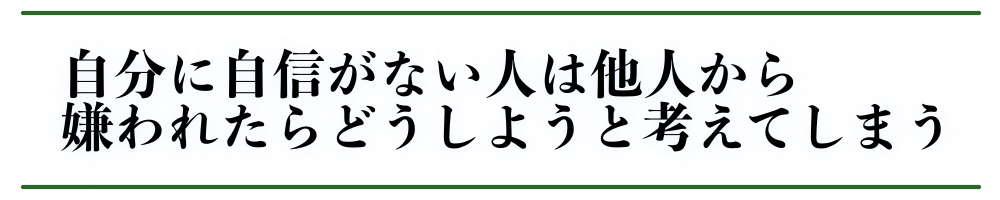 f:id:tyanokiblog:20201212171641p:plain