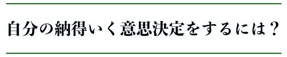 f:id:tyanokiblog:20201215160821p:plain