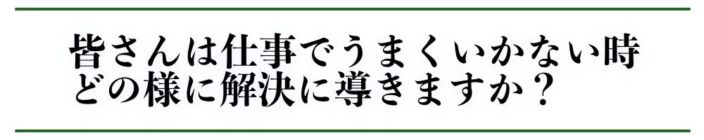 f:id:tyanokiblog:20201219223539p:plain