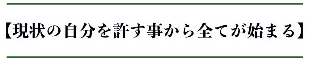 f:id:tyanokiblog:20201219223807p:plain