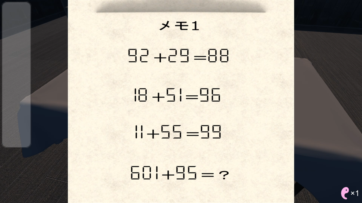 f:id:tyaone:20210203222942p:plain