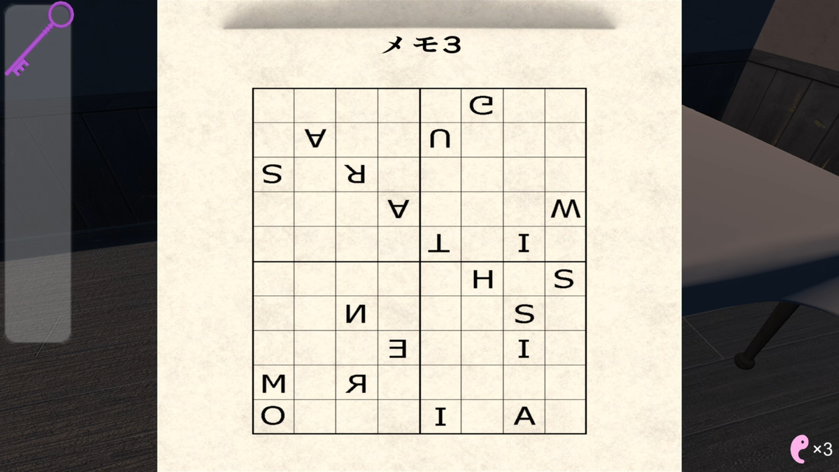 f:id:tyaone:20210203223054p:plain