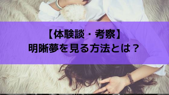 f:id:tyasyuu00:20190523213403p:plain