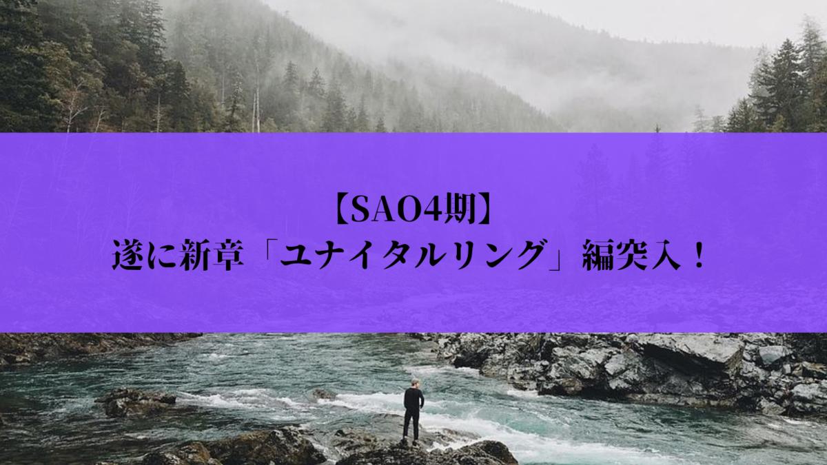f:id:tyasyuu00:20190610214730p:plain