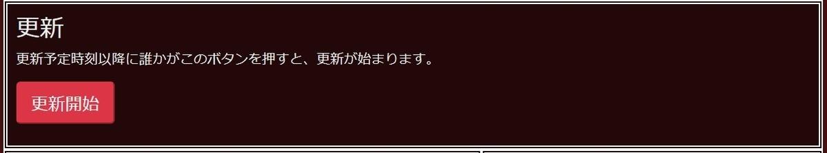 f:id:tyaunen1:20201206052010j:plain