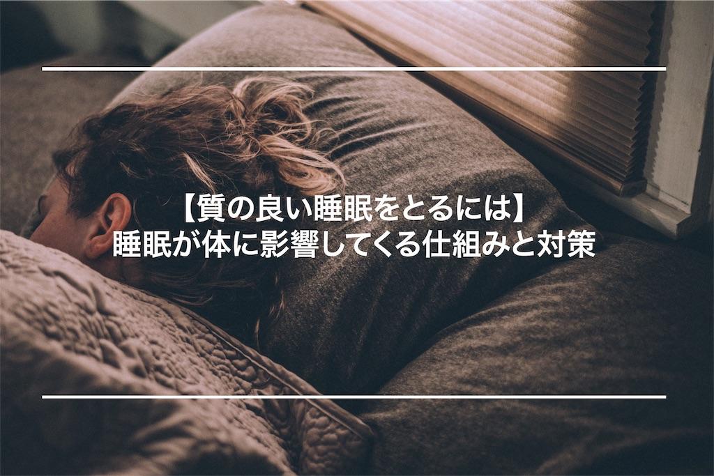 f:id:tyggv6fv6470kj:20181220213631j:image