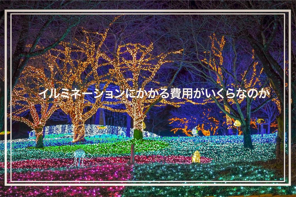 f:id:tyggv6fv6470kj:20181225224843j:image