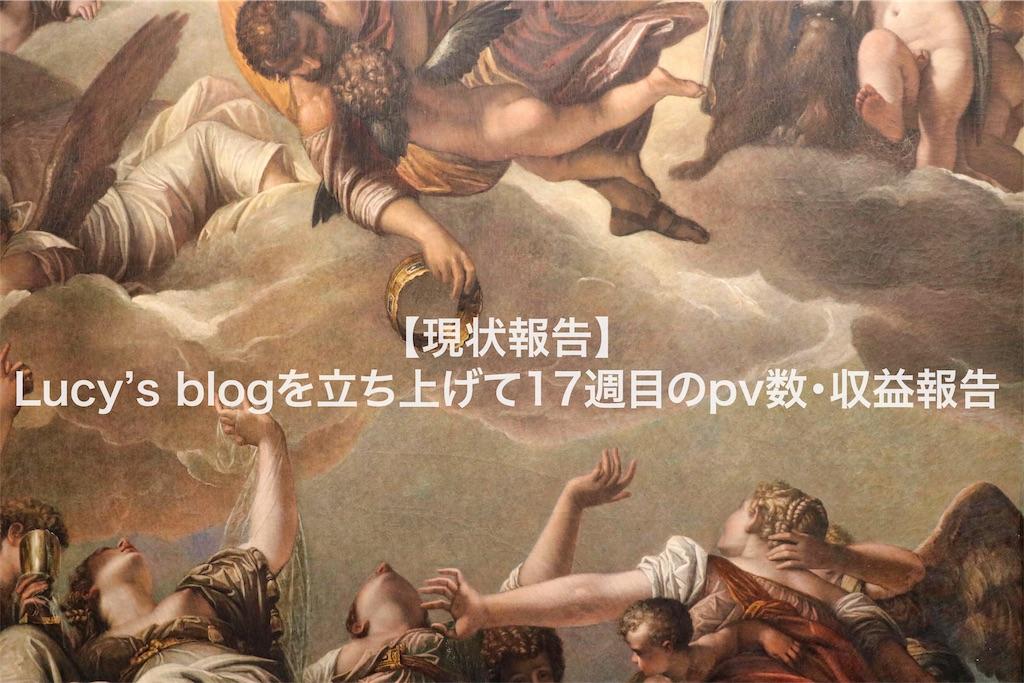 f:id:tyggv6fv6470kj:20190216182114j:image