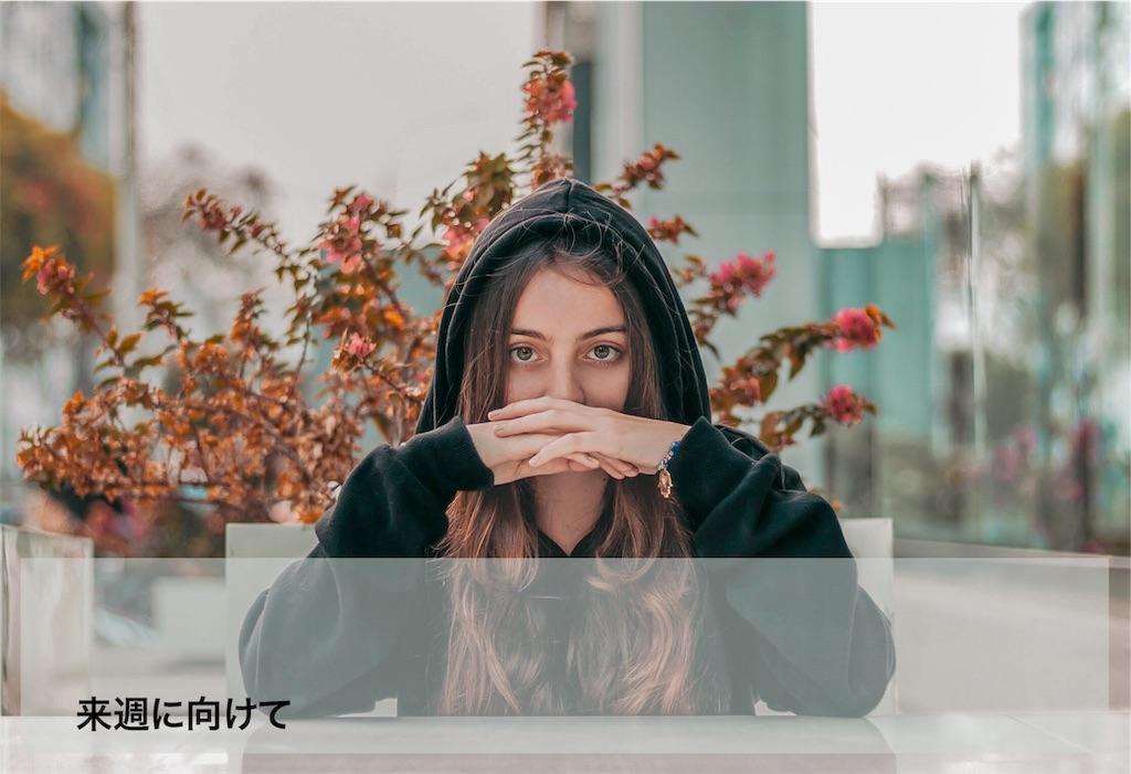f:id:tyggv6fv6470kj:20190521020329j:plain