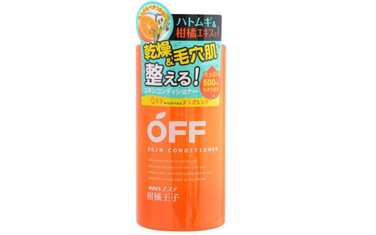 柑橘王子 化粧水 紹介画像