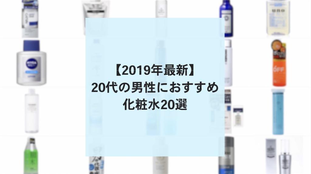 f:id:tyggv6fv6470kj:20200108051548j:image