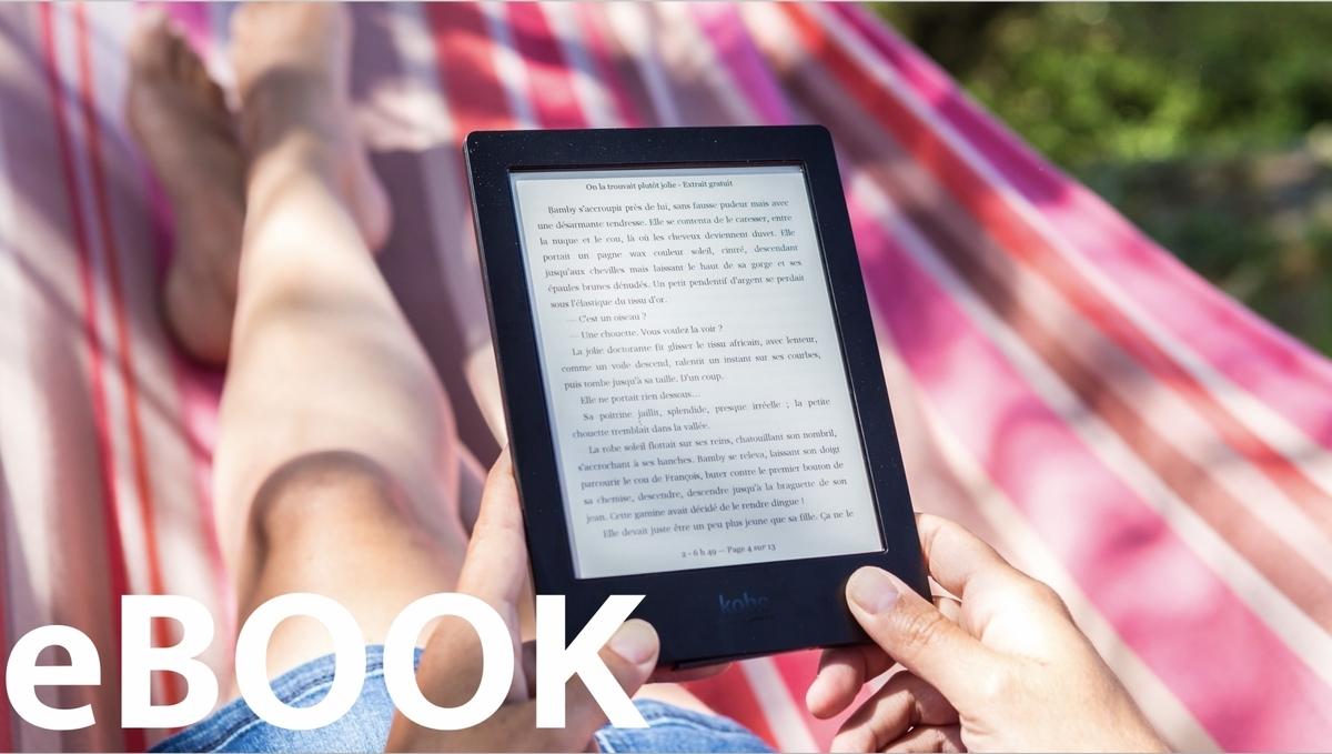 eBOOKのイメージ画像