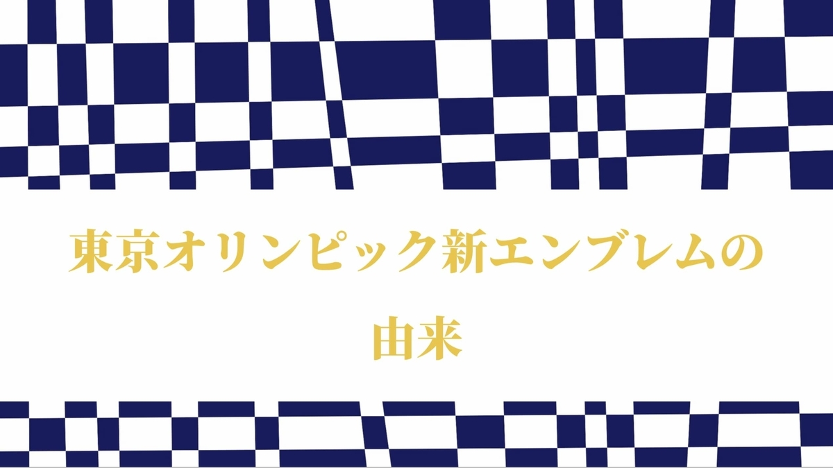 f:id:tyggv6fv6470kj:20200207195612j:plain