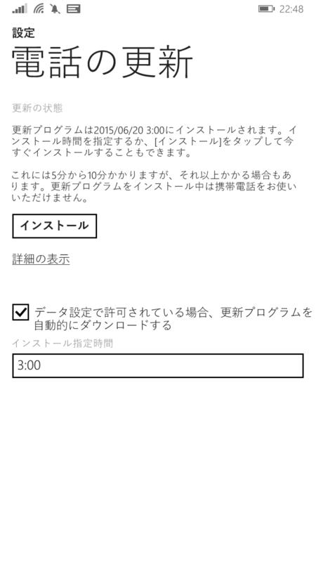 f:id:tyhe:20150618231340p:plain