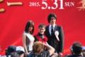 日本ダービー表彰式(有村架純、ミルコ・デムーロ、瑛太)