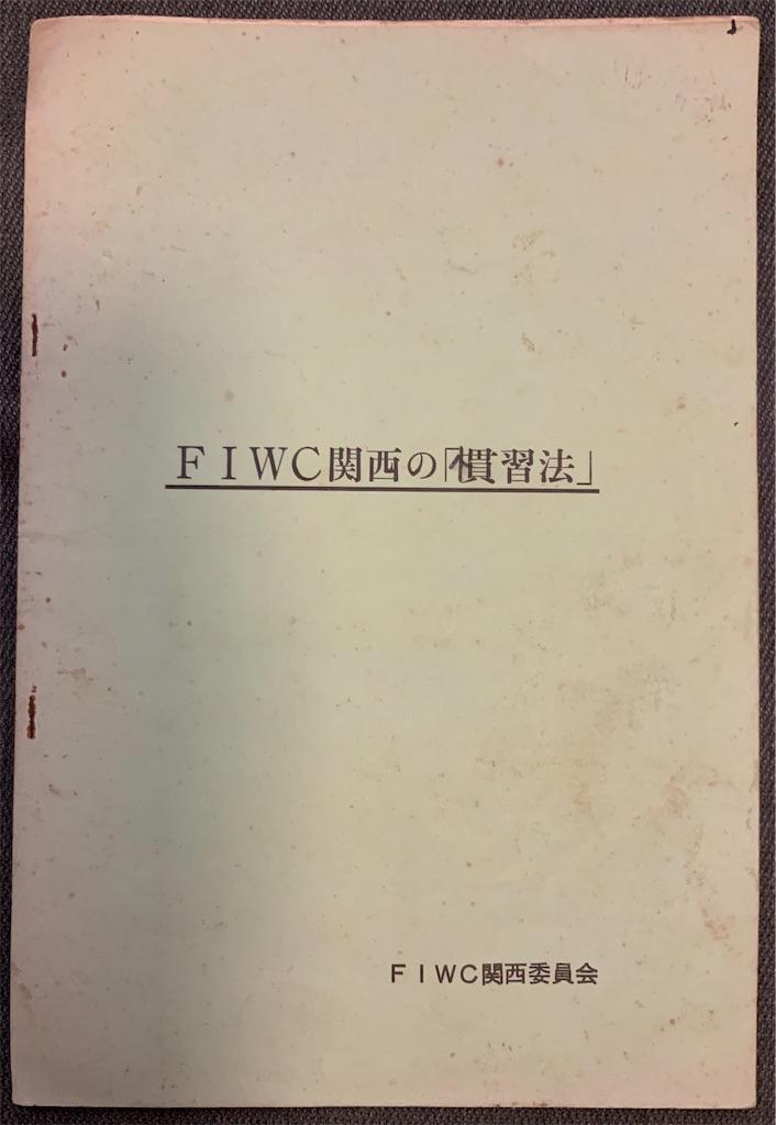 f:id:tynoon:20200204144616j:image