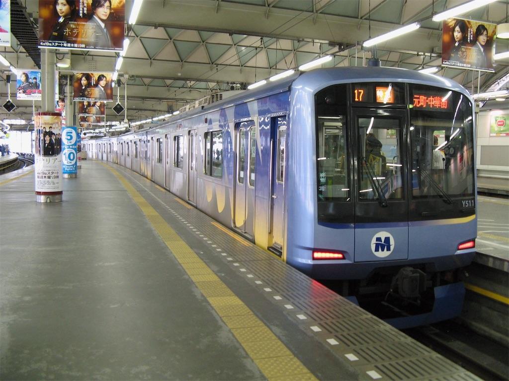 特急運用に就いたY511F@渋谷駅(地上)3番線(2007/4/29)