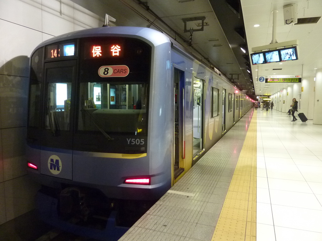 西武池袋線にも乗り入れるようになったY515F保谷行き@元町・中華街駅(2013/12/23)