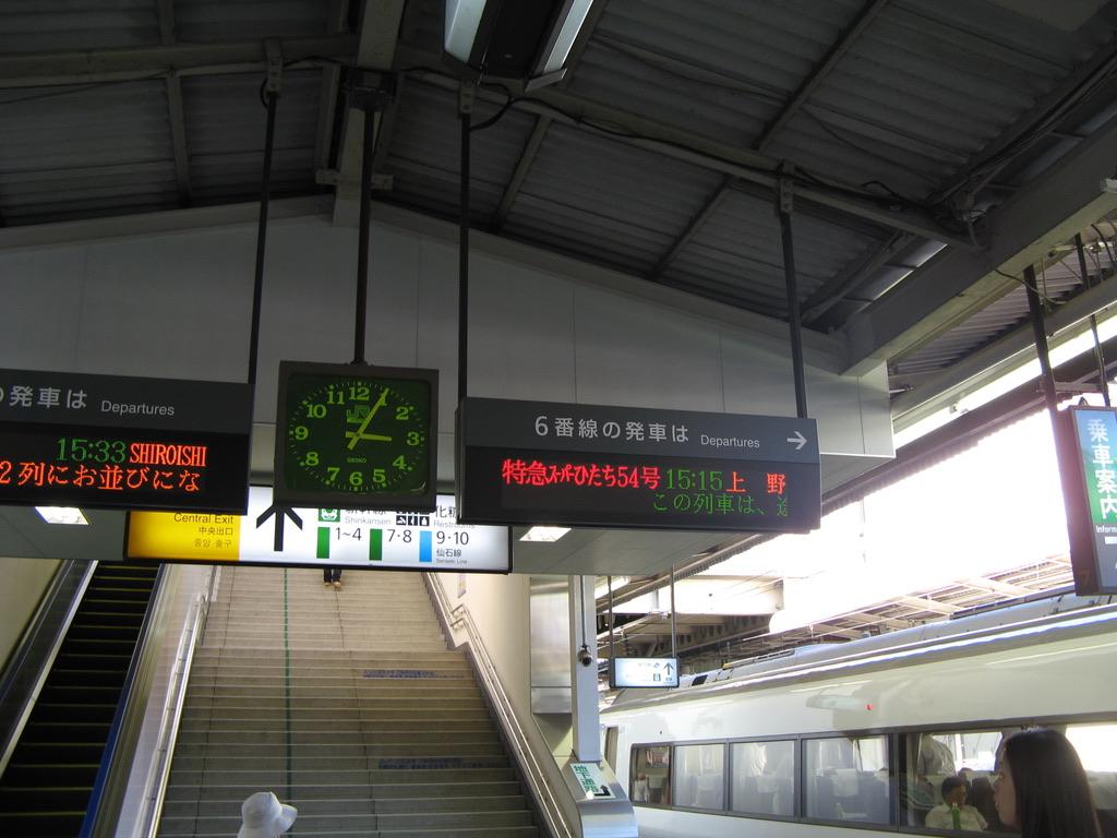 仙台駅6番線・スーパーひたち54号上野行きの発車案内