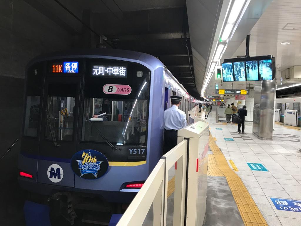 事故車の代替として、東急5156Fを塗装変更して2018年に運転開始されたY517F@日吉駅(2019/11/16)