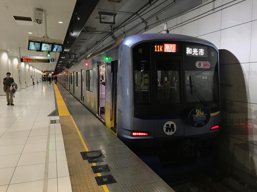 事故車の代替として、東急5156Fを塗装変更して2018年に運転開始されたY517F@元町・中華街駅(2019/11/16)