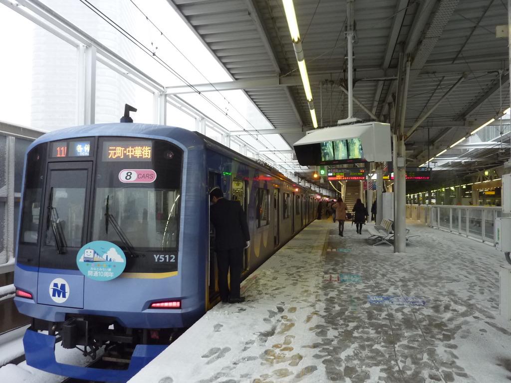 みなとみらい線開業10周年HM付きY512F@武蔵小杉駅(2014/2/8)
