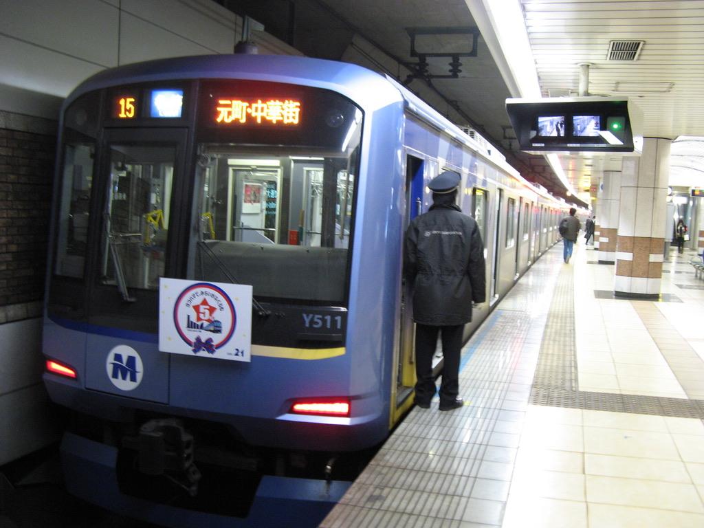 みなとみらい線開業5周年HM付きY511F@日本大通り駅(2009/2/19)