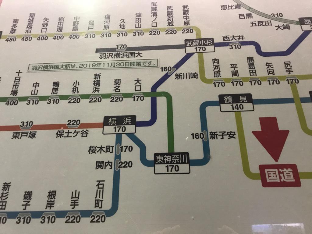 国道駅から国道駅付近への運賃表(2019/11/16)