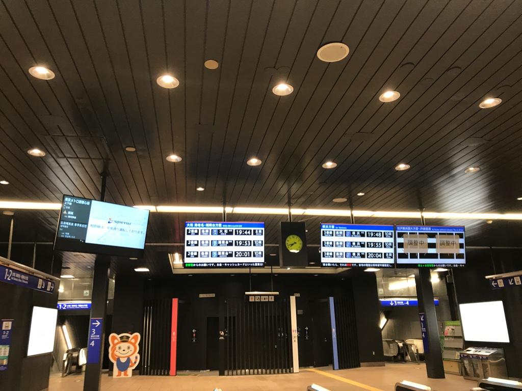相鉄西谷駅 羽沢横浜国大方面・JR線直通調整中 トイレも改装完了(2019/11/27)