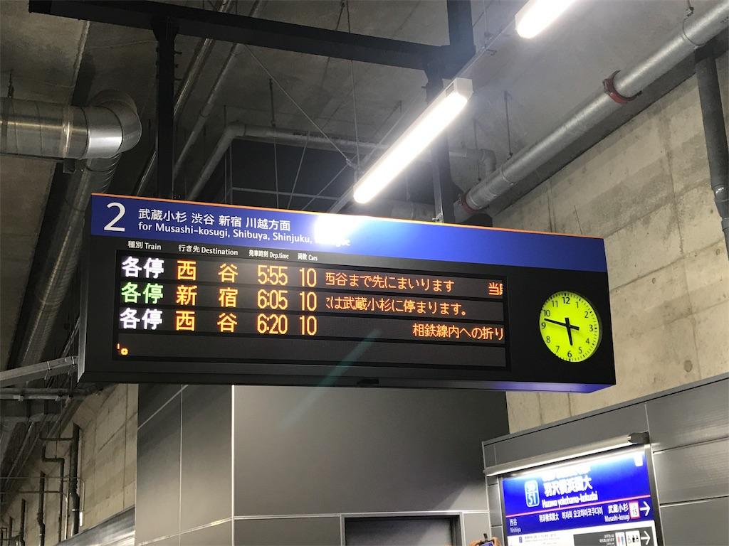 f:id:tyobi_train:20191130095413j:image