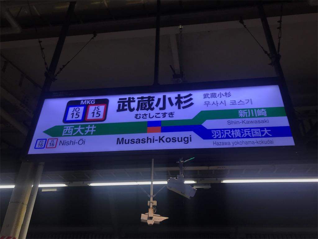 f:id:tyobi_train:20191130112538j:image
