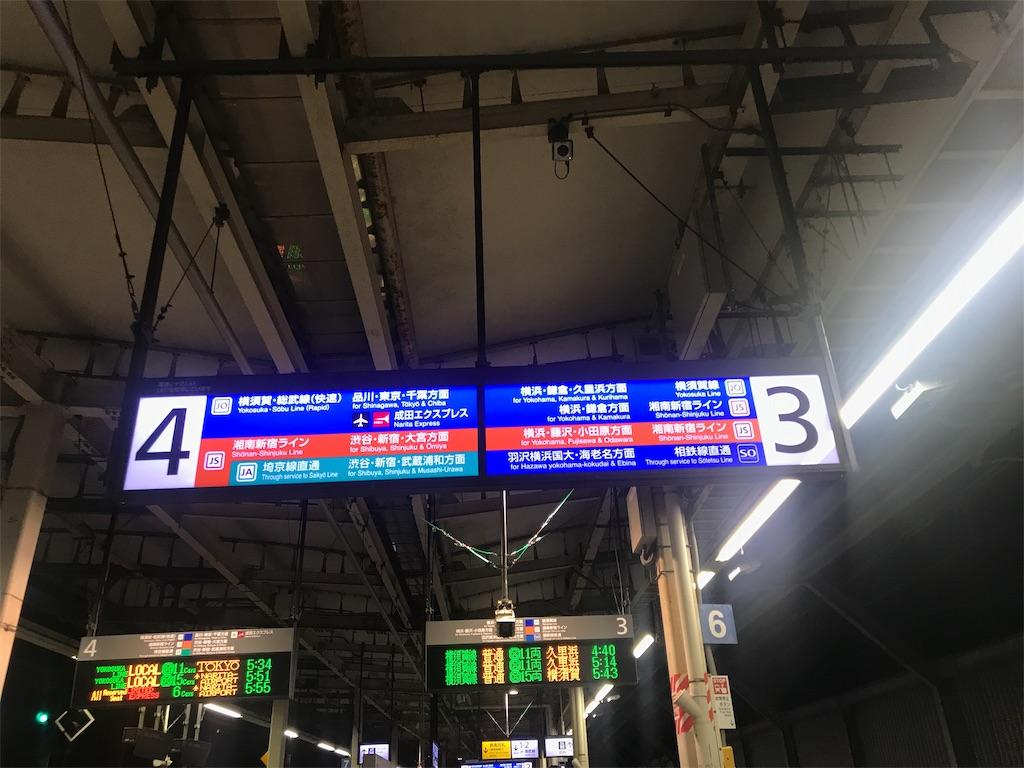 f:id:tyobi_train:20191130113518j:image