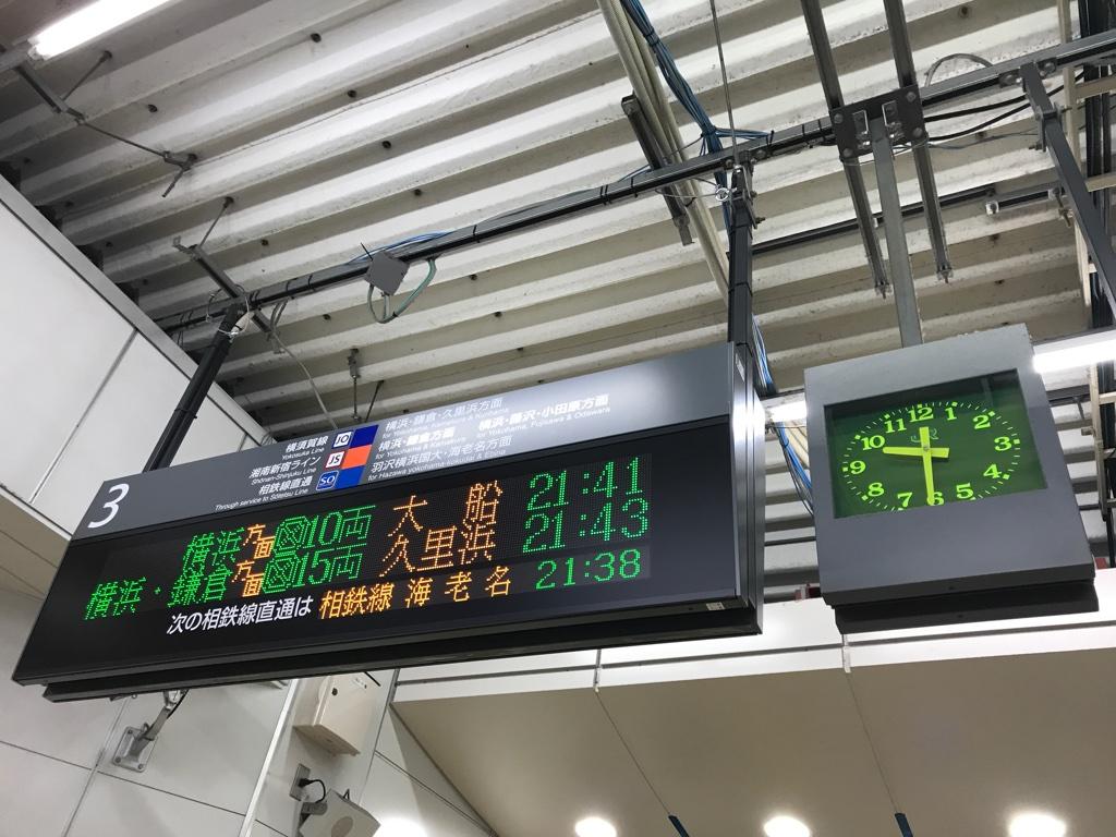f:id:tyobi_train:20191201041533j:plain