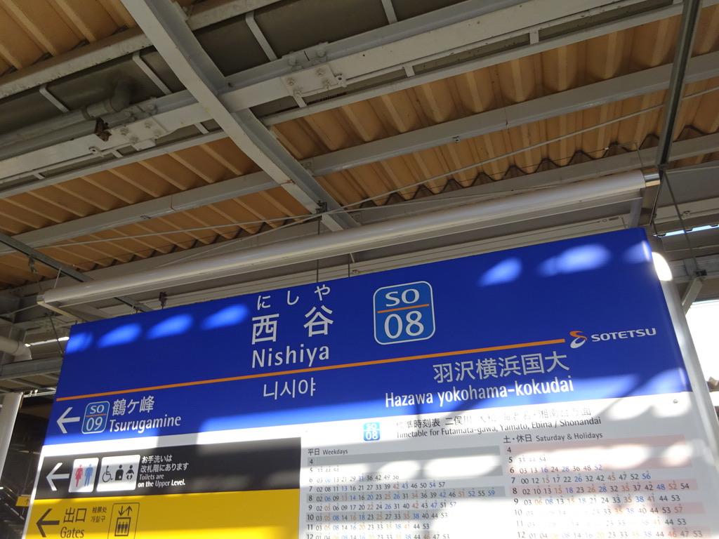 f:id:tyobi_train:20191201043555j:plain