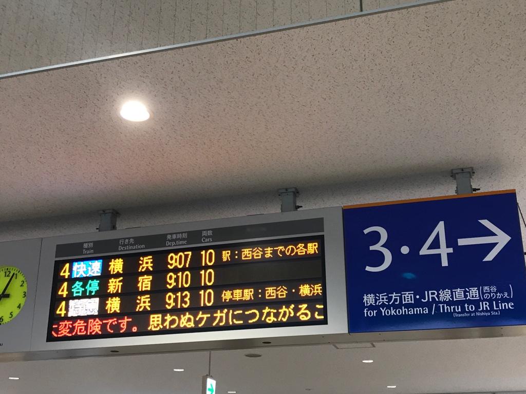 f:id:tyobi_train:20191201052530j:plain
