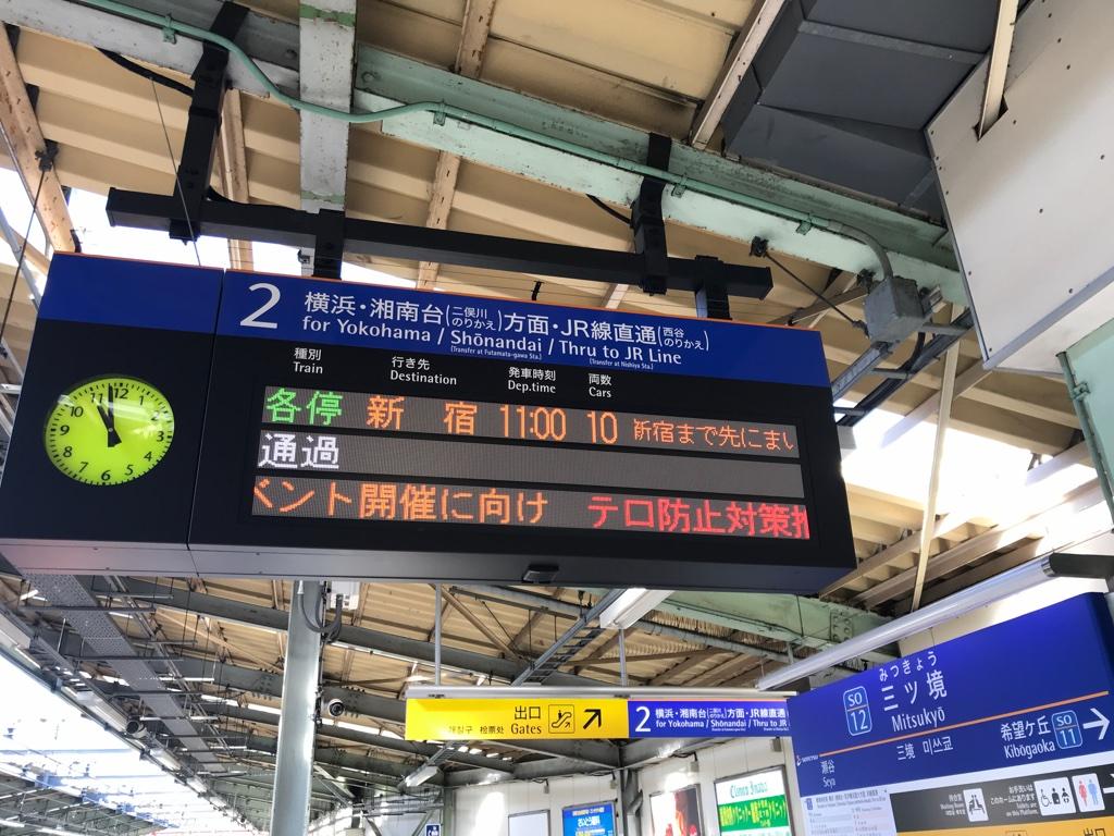 f:id:tyobi_train:20191201055315j:plain