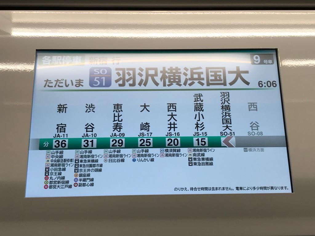 f:id:tyobi_train:20191201222228j:plain