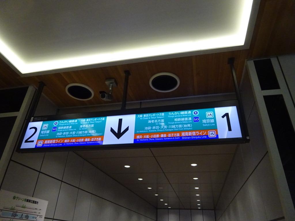 JR新宿駅新南改札側から1・2番線ホームへ降りる階段の案内標