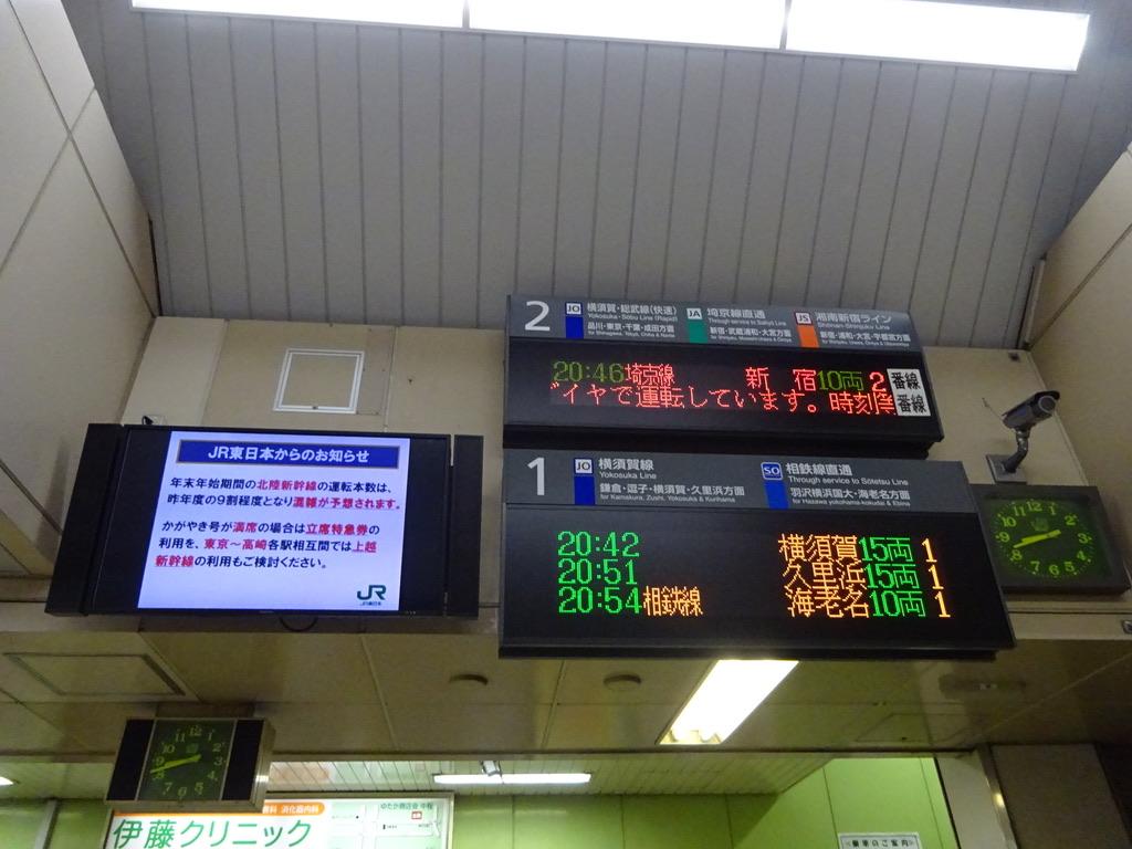 西大井駅1・2番線発車時刻案内板