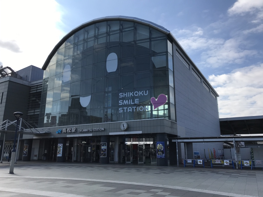 SHIKOKU SMILE STATION ことJR高松駅