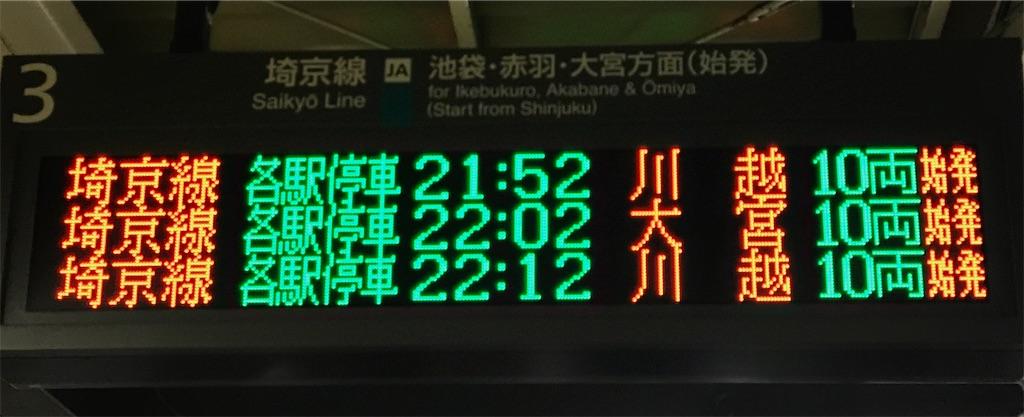 f:id:tyobi_train:20191211220808j:image