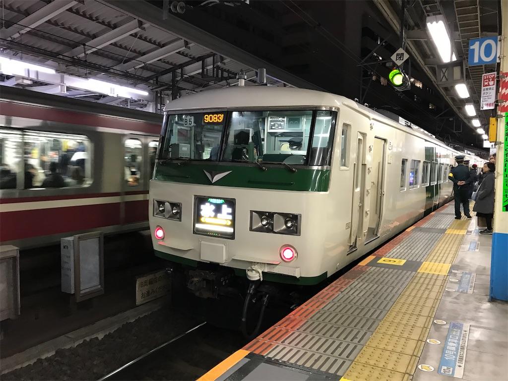 横浜駅に到着し、幕回し中の185系「水上」(2019/1/2)